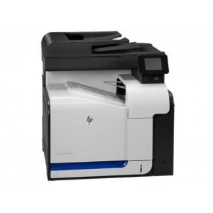 HP LaserJet Pro 500 M570dW All-in-One (Multifunction )Colour Laser Printer
