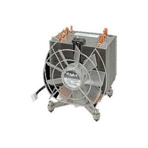 Intel Active Heatsink for SKT2011 150w+ TDP