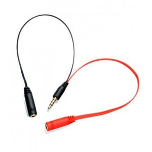 Astrum 3.5mm Aux Audio Splitter M-2F