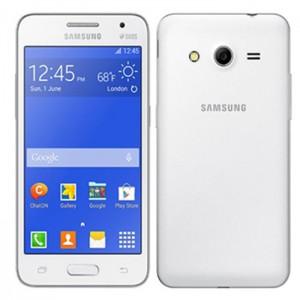 Samsung Galaxy J2 4.7'' LTE 8GB Dual SIM - White Smartphone
