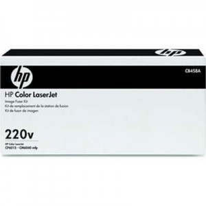 HP Colour LaserJet CM6000 - 220V Fuser Kit