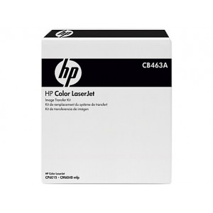 HP Colour LaserJet CM6000 - Transfer Kit