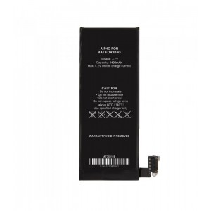 Astrum AIP4G BAT FOR IP4G 1300MAH Battery