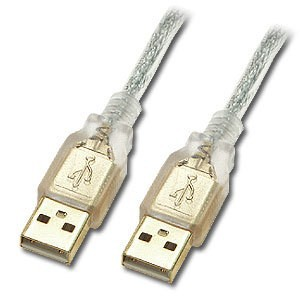 Unbranded CAB029  USB Male to USB Male Data Cord 1.8m Long