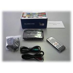 HDD MEDIA PLAYER :1080P, HDMI, VGA