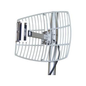 2.4GHz 19dBi Grid Antenna