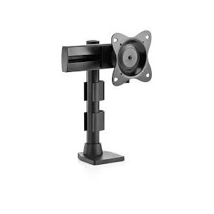 HP Display Pole Mount Assembly