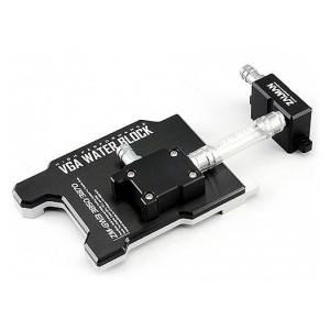 Zalman ZM-GW3850/3870 VGA Waterblock