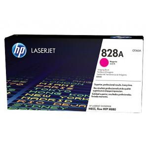 HP 828A Color LaserJet  M855/880 MAGENTA IMAGING DRUM.