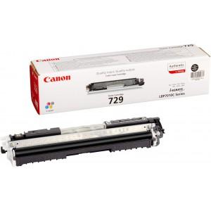 CANON - TONER BLACK - LBP7010C / LBP7018C Toner Cartridge