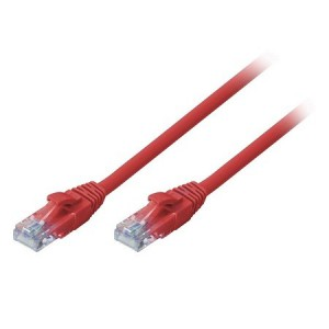 Unbranded CAT520CMR  20cm CAT5 Patch Cord Red