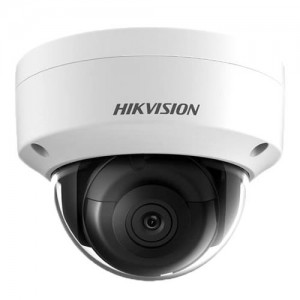 Hikvision 5MP Vandal-Resistant Outdoor Network Dome Camera with 4mm Lens