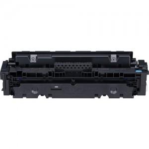 CANON 046 H CYAN TONER  Hi-Capacity Toner Cartridge