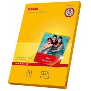 Kodak K5740512  Basic Gloss Photo Paper A4