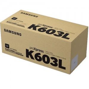 Samsung SV241A  Black Toner Cartridge