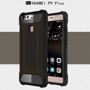 Tuff-Luv  A4_60  Armour Tough Case for the Huawei P9 Plus - Black