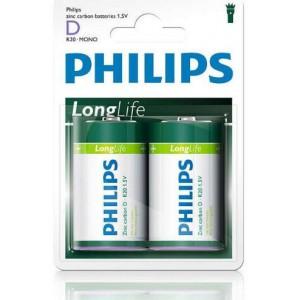 Philips  R20L2B-97  R20L2B  2x D Zinc Carbon LongLife Battery