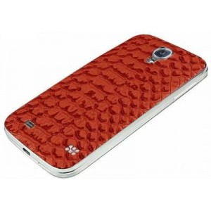 Promate  6959144004594  Charm.S4 Premium Patterned-Leather Back Cover-for Samsung Galaxy S4-Maroon