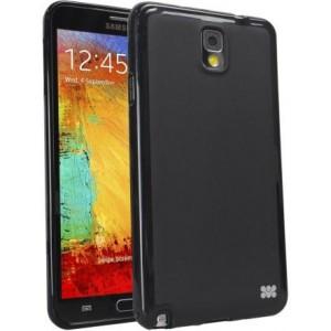 Promate  6959144002804  Akton N3 Protective Flexi-grip Case for Samsung Galaxy Note 3 - Black