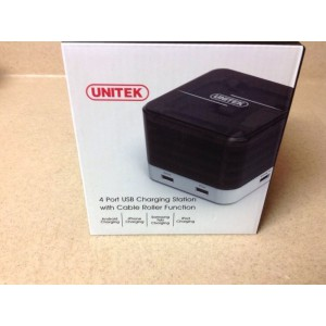 UNITEK 4-PORT USB CHARGE STN W CABLE TIDY (Y-2162)