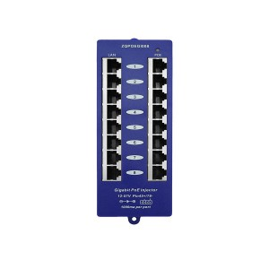 8 Port Gigabit Passive PoE Injector