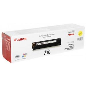 Canon C716Y Yellow Toner for LBP5050 LBP5050N MF80XXCN